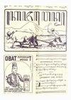 Kajawen 62 1928-08-04.pdf