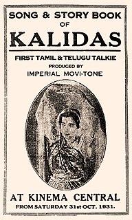 <i>Kalidas</i> (film) 1931 film by H. M. Reddy