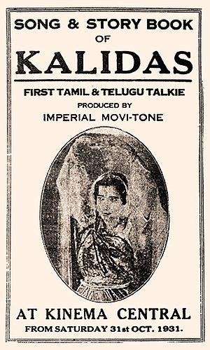 Kalidas (film) - Image: Kalidas 1931 Songbook