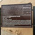 Kamal al molk house - Nishapur 2.jpg