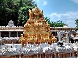 Kanaka Durga Temple - Kanaka Durga Temple
