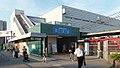 Kanazawa-bunko station.jpg
