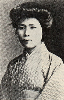 Japanese anarcho-feminist journalist