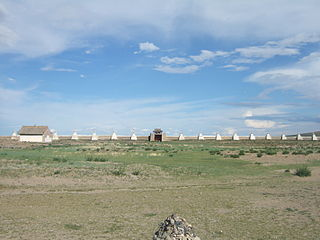 13th century capital of the Mongol Empire
