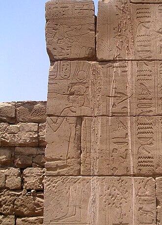 Nitocris I (Divine Adoratrice) - Relief of the Divine Adoratice Nitocris I from her Karnak chapel