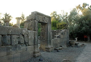 Katzrin - Entrance to Talmudic-era synagogue, Katzrin archaeological park