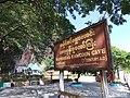Kawgun Cave Signboard.jpg