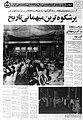 Kayhan 1971-10-16.jpg