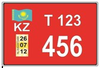 Kazakhstan Technical Staff license plate 2012 (rear).png