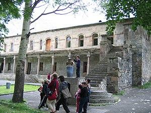 Kazbegi Museum - Image: Kazbegi town museum