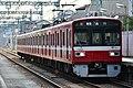 Keikyu 1500 series Hachonawate Station (47985566413).jpg