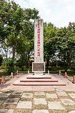 Cho Huan Lai Memorial