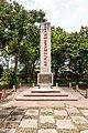 Keningau Sabah ChoHuanLaiMemorial-03.jpg