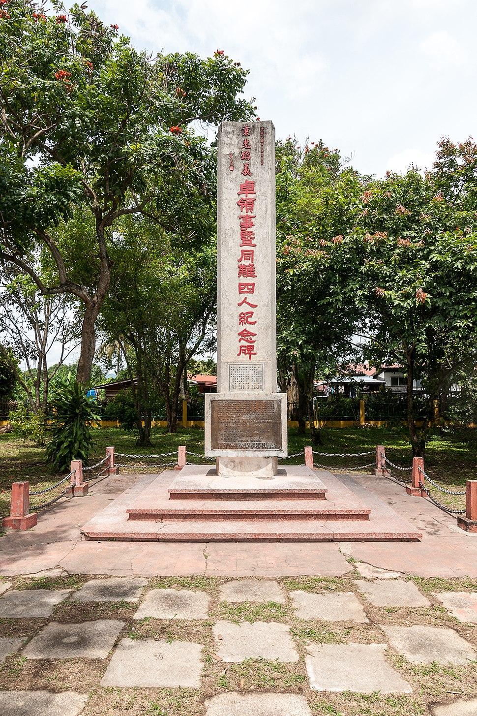 Keningau Sabah ChoHuanLaiMemorial-03
