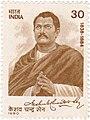 Keshub Chunder Sen 1980 stamp of India.jpg