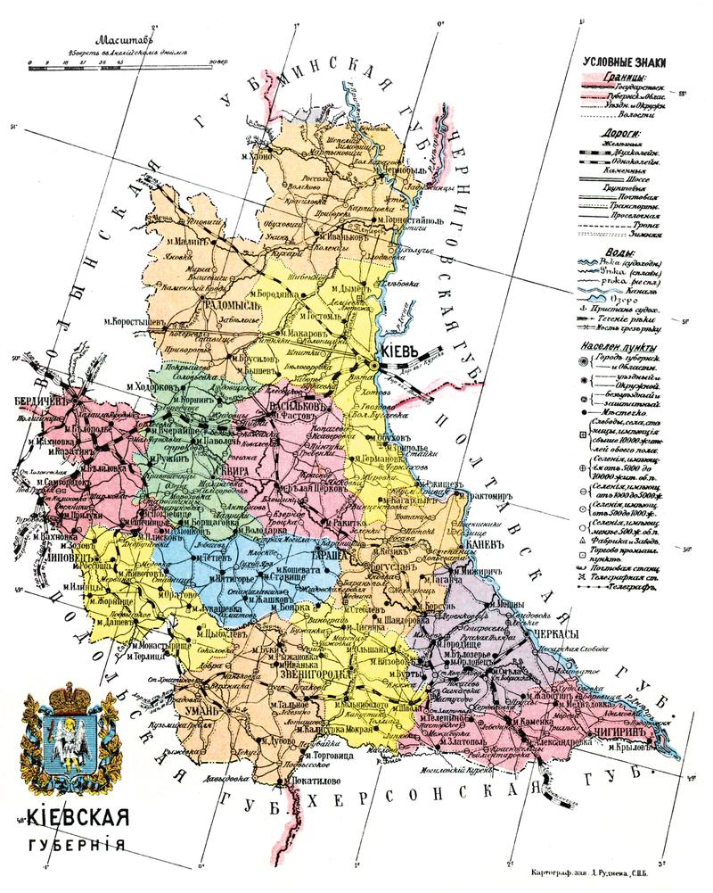 Киевская губерния на карте