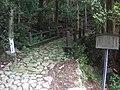 Kiiji Cobblestones 02.jpg