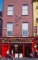 Kilkenny The Marble City Bar III 1999 09 05.jpg