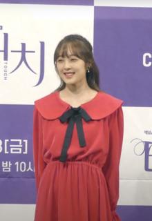 Eun-sook Cho  nackt
