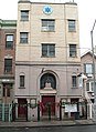 King of Glory tabernacle, Bronx, NYC.jpg