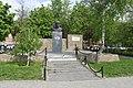 Kirovskiy rayon, Rostov, Rostovskaya oblast', Russia - panoramio (1).jpg
