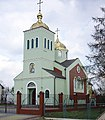 Koden-Saint-Michael-Archangel-orthodox-church.jpg