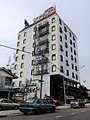 Koho Hotel.jpg