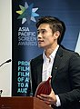 Korea Lee Byunghun APSA Awards 09 (14149275088).jpg