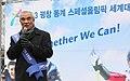 Korea Special Olympics PR 01 (8383308008).jpg