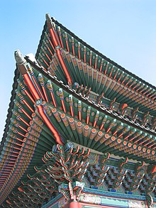 Cultura della Corea - Wikipedia 5a58225fc107