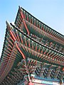 Korean architecture roof detail 2.jpg