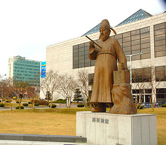 KAIST - A statue of Jang Young Sil, a Korean scientist, in front of science library, Daejeon campus