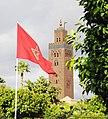 Koutoubia Mosque tower, Marrakech, Morocco - panoramio (1).jpg