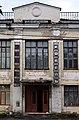 Kovel Volynska-building of the former school-4.jpg