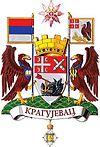 Coat of Arms of Kragujevac
