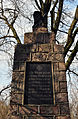 Kriegerdenkmal Parstein, rechte Seite.jpg
