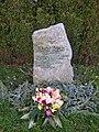 Kriegerdenkmal in Hörbranz (Vorarlberg) KZ Opfer.jpg