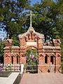 Kryva Balka Cemetery 09.JPG