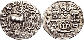 Kuninda Kingdom - Another Kuninda coin.