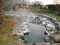 Kussharo, Teshikaga, Kawakami District, Hokkaido Prefecture 088-3341, Japan - panoramio.jpg