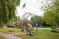 Kvasyliv. Rivne region.jpg