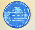 Kya Rosa Blue Plaque.JPG