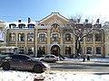 Kyiv Orphanage Jakira 13-2.jpg
