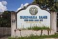 Lahad Datu Sabah Gurdwara-Sahib-Singh-Sabha-01.jpg
