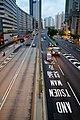 Lai Chi Kok Road (2).JPG
