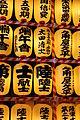 Laika ac Mitami Matsuri (7574317048).jpg