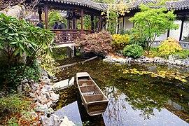Lan Su Chinese Garden - Portland, Oregon - DSC01326.jpg