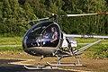 Landing helicopter AK-1-3.Pilot-Svetlana Kapanina. (4751611253).jpg