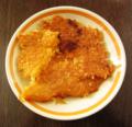 Lavash bread Tahdig.png
