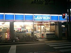 Lawson (store) - Lawson Terauchicho 1-chome shop in Moriguchi, Osaka, Japan